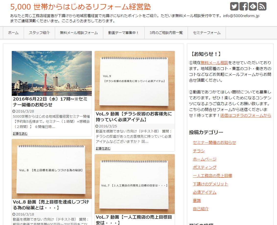 5000web
